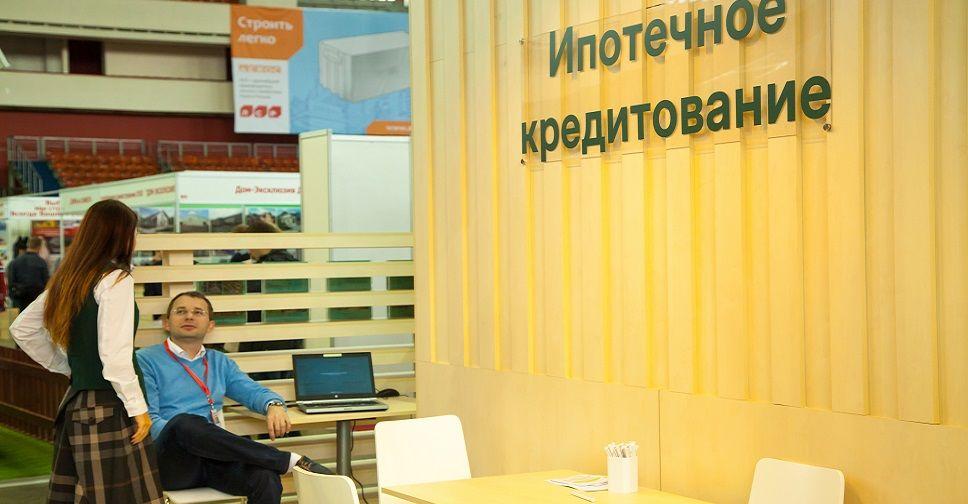 ипотека на вторичное санкт-петербург банк глядевший