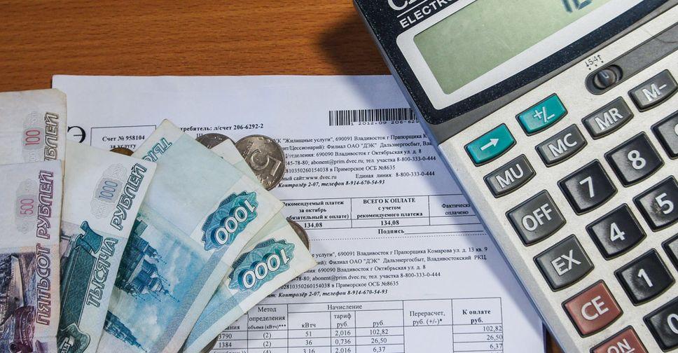 Январь Февраль плата за жилое помещение тарифы Колмогоровское сельское