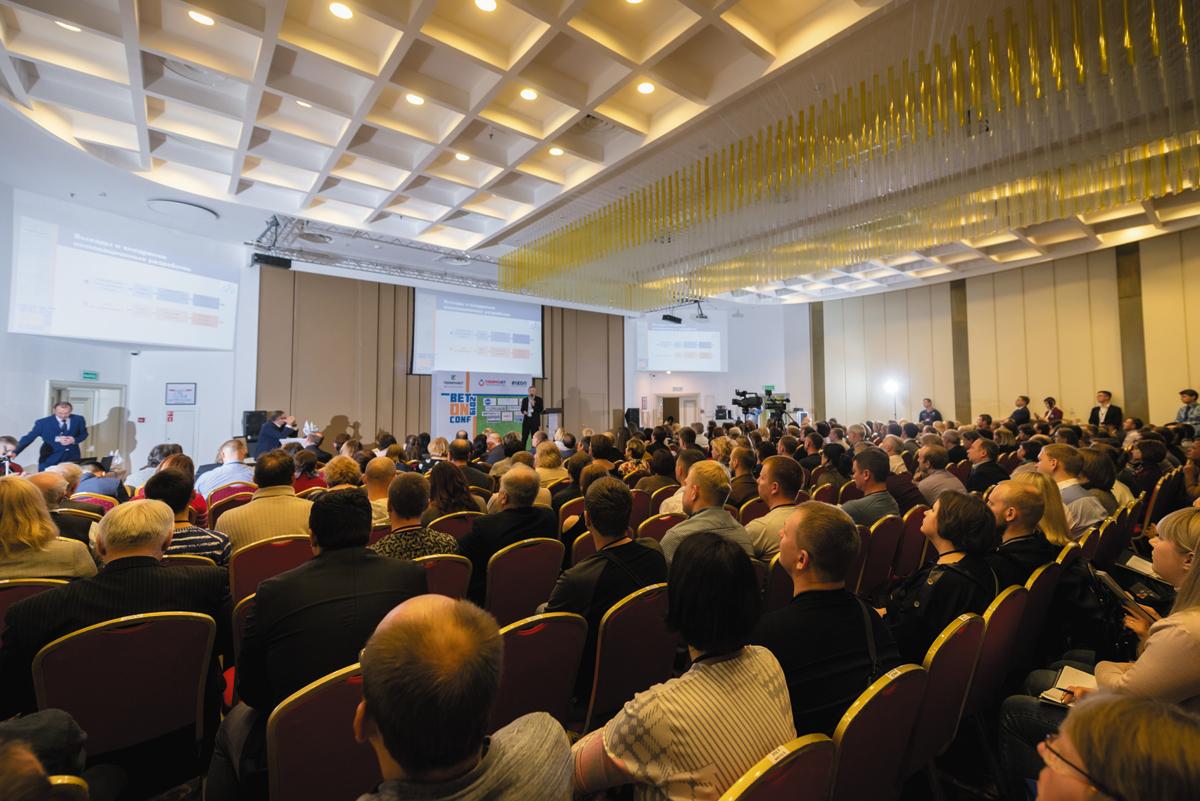 конференция по фибробетону