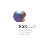 Х Всероссийская конференция «Российский строительный комплекс: повседневная практика и законодательство»