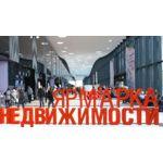 Круглый стол «Новые цифровые инструменты анализа рынка новостроек Петербурга»