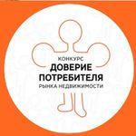 XI конкурс «Доверие потребителя»