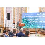 XIII международная конференция «Ландшафтный дизайн города»