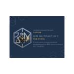 Конференция «BIM на практике» 2021