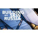 Форум Building Skin Russia