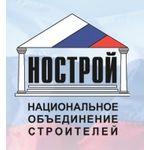 XVI Всероссийский съезд саморегулируемых организаций, основанных на членстве лиц, осуществляющих строительство, реконструкцию, капитальный ремонт объектов капитального строительства
