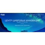 17-я Международная конференция «СОВРЕМЕННЫЙ СКЛАД»