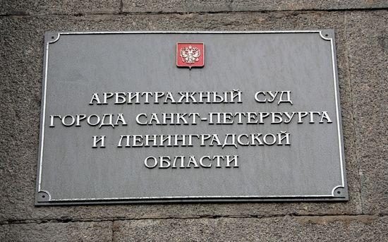 банкротство ооо санкт петербург