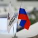 Пресс-служба Минстрой РФ