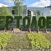 Пресс-служба Правительства Ленинградской области