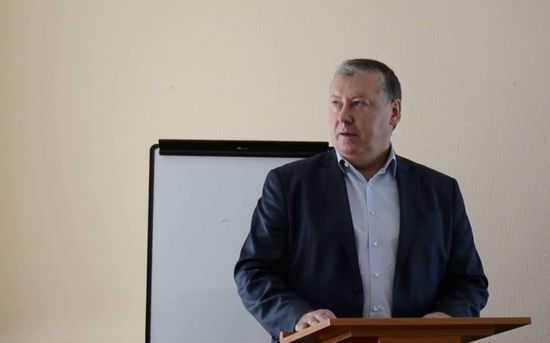 Целиков Евгений Иванович