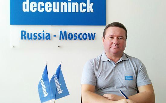 Осипчук Олег Владимирович
