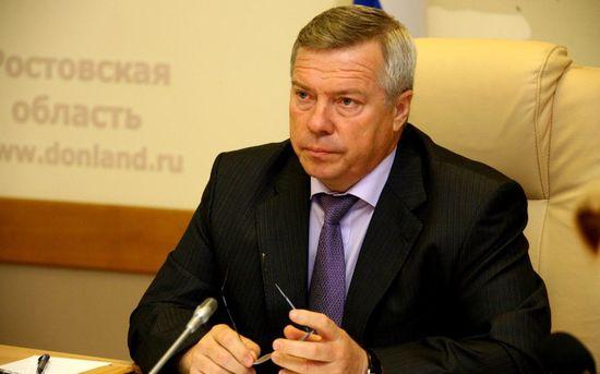 Голубев Василий Юрьевич