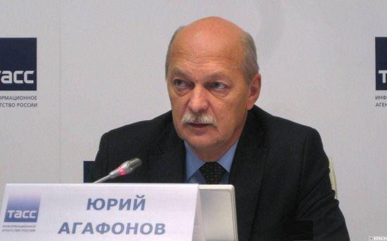 Агафонов Юрий Анатольевич