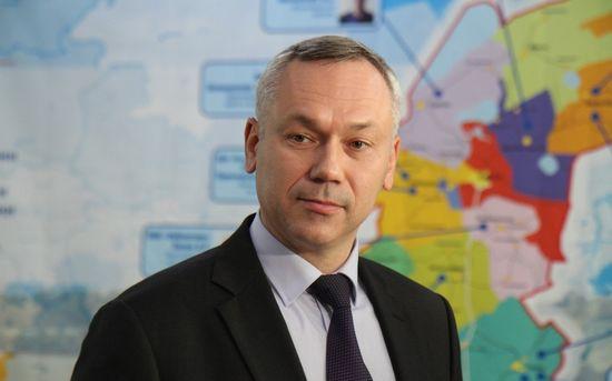 Андрей Александрович Травников