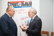 Григорьев Владимир Анатольевич. Конференция