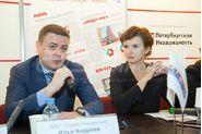 Андреев Илья Сергеевич, Литвинова Дарья Борисовна