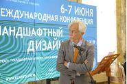 Дворцы и парки связаны генетически. Об этом заявил директор Русского музея Владимир Гусев на открытии Международной конференции «Ландшафтный дизайн города».