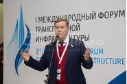 Нилов Олег. I Международный форум транспортной инфраструктуры
