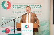 Никитин Павел Борисович. XV Международный конгресс