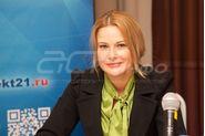 Прокопьева Надежда Александровна. XV Международный конгресс