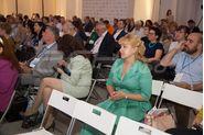 Форум пространственного развития