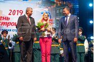 День строителя Санкт-Петербург, Вахмистров Александр Иванович, Шубарев Максим Валерьевич
