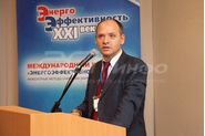 Фадеев Александр Валерьевич. XV Международный конгресс