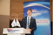 XV Международный конгресс